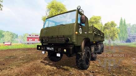 KamAZ-6350 [pack] for Farming Simulator 2015