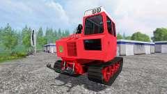 TLT-100A Onezhets v2.0
