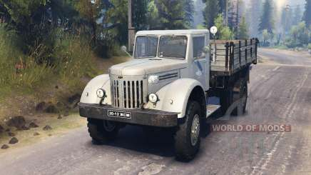 MAZ-200 for Spin Tires