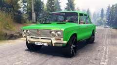 VAZ-2103 for Spin Tires