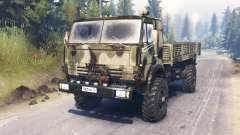 KamAZ-4326 for Spin Tires