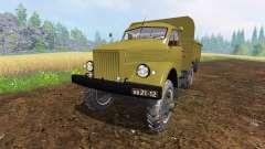 The GAZ-63