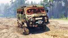 UAZ-2206 v2.0 for Spin Tires