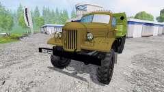 ZIL-157К