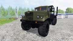 KrAZ-255Л