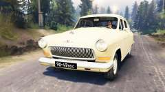GAZ-21 v3.0 for Spin Tires