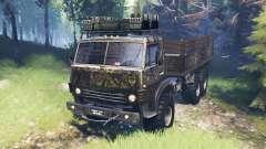 KamAZ-4310 [military] v4.0 for Spin Tires