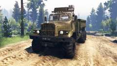 KrAZ-255 [vintage] v2.0 for Spin Tires