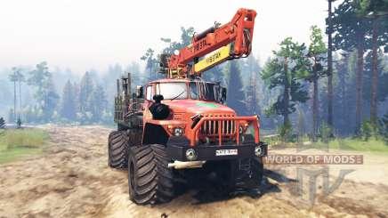 Ural-43206 v3.0 for Spin Tires