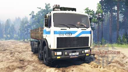 MZKT-7401 for Spin Tires