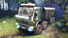 KamAZ-6560 [Muromets] v5.0 for Spin Tires