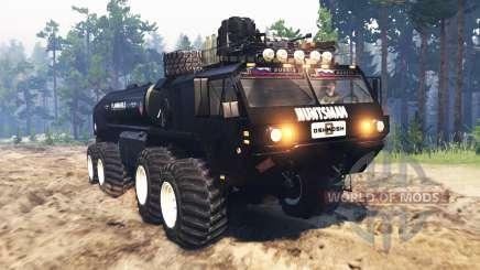 Oshkosh HEMTT M977 Huntsman for Spin Tires