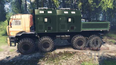 KamAZ Polar v3.0 for Spin Tires