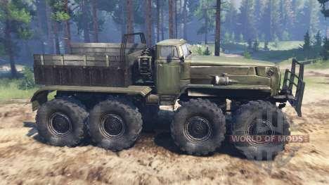 Ural B for Spin Tires