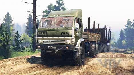 KamAZ 4310 v2.0 for Spin Tires