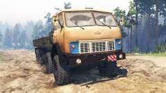 MAZ-515Р 8x8 for Spin Tires