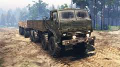 KamAZ-63501 for Spin Tires