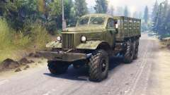 ZIL-157КД for Spin Tires