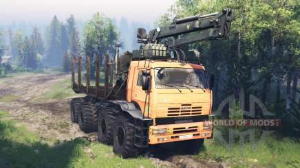 KamAZ Polar v4.0 for Spin Tires