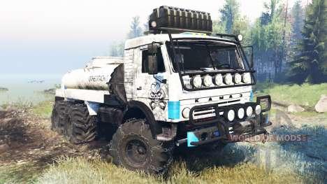 KamAZ-43114 v6.0 for Spin Tires