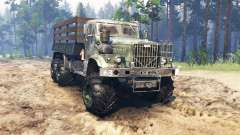 KrAZ-255 v4.0 for Spin Tires