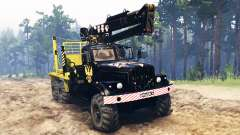 KrAZ-255 Black patriot for Spin Tires