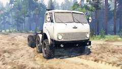 MAZ-520 for Spin Tires