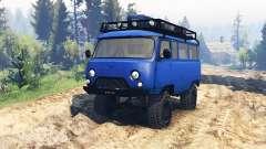 UAZ 3909 v1.1