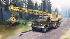 KrAZ-257, KS-4561 for Spin Tires