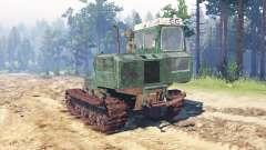 TLT-100 Onezhets