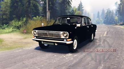 GAZ-24 Volga Service for Spin Tires