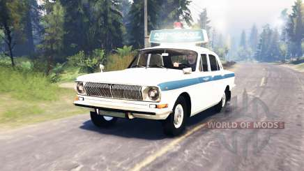 GAZ-24 Volga Aeroflot for Spin Tires