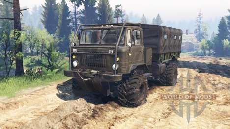 GAZ-66 ATV v2.0 for Spin Tires