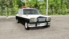 Ibishu Miramar Japanese Police