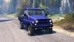 UAZ 2315 v2.0 for Spin Tires