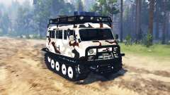 UAZ Uzola for Spin Tires