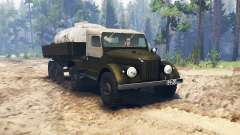 UAZ 456 for Spin Tires