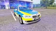 BMW 520d Touring (F11) NRW v2.0 for Farming Simulator 2017