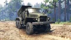 Ural 375Д 9К51 Grad