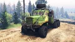 KrAZ 255B v2.0