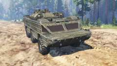 BAZ-5937 for Spin Tires