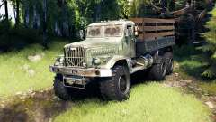 KrAZ 255 v5.0 for Spin Tires