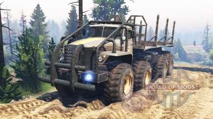 Ural 6614 v2.0 for Spin Tires