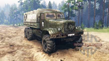 KrAZ 214 for Spin Tires
