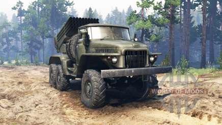 Ural 375Д 9К51 Grad for Spin Tires