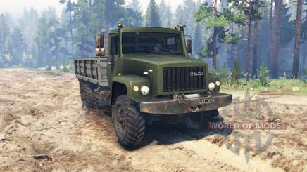 GAZ 3308 for Spin Tires