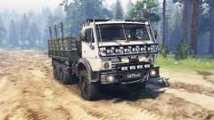 KamAZ 4310М for Spin Tires