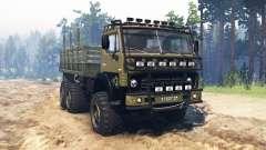 KamAZ 4310 Phantom for Spin Tires