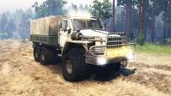 Ural 4320-10 USSR