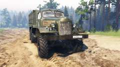 ZIL-157 v1.1 for Spin Tires